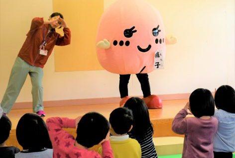 加茂市 七谷保育園で食農教育出前授業を行いました!