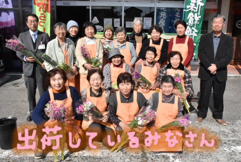 田上町直売所リニューアル02
