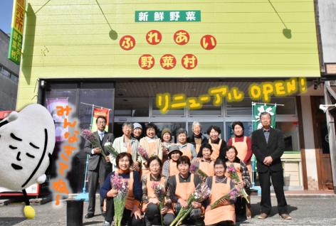 田上町直売所リニューアル01